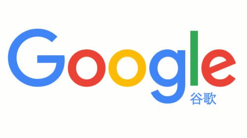 Google persiste avec son moteur de recherche censuré Dragonfly
